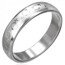 Stainless steel ring with male and female symbols